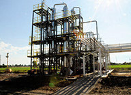 Producer's Choice Soy Energy Biodiesel Plant* Image
